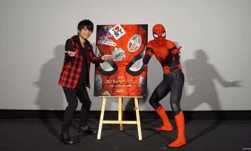 『アベンジャーズ/エンドゲーム』から『スパイダーマン:ファー・フロム・ホーム』 連続上映カウントダウンイベント