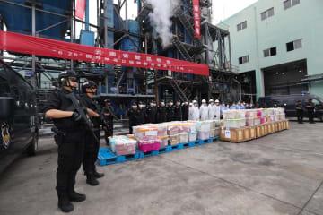 国際薬物乱用・不正取引防止デー 雲南省で麻薬14・1トンを焼却