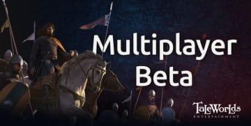 『Mount & Blade II: Bannerlord』マルチプレイヤーのクローズドβを現在実施中―その後オープンβへ移行することも明らかに
