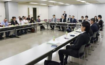 福岡市で開かれた、食品公害「カネミ油症」の3者協議=29日