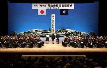 空襲犠牲者らを悼み、平和への思いを新たにした岡山市戦没者追悼式