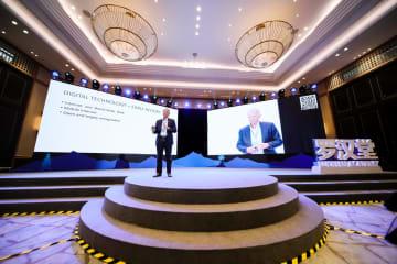 世界の研究者が杭州市に集合、デジタル経済の10大問題を討論