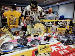 シャープ産業が手掛ける阪神タイガースや高校野球のグッズなど約400点が並ぶ展示場=神戸市東灘区本山南町6