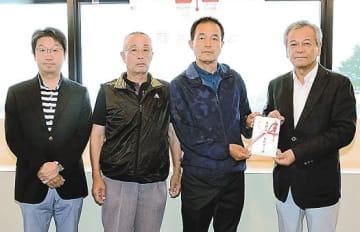 矢森副社長に浄財を手渡す(右2人目から)加藤さん、吉田さん、大内さん