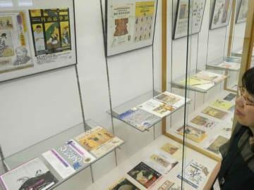 江戸にちなむ展覧会のチラシが並ぶ会場(滋賀県湖南市・甲西図書館)