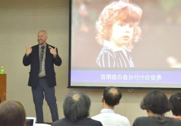 講演会で自閉症の子どもへの接し方について説明するカウフマンさん=29日、高槻市の高槻現代劇場