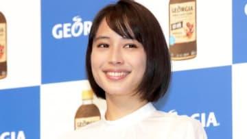 「ジョージア ジャパンクラフトマン 微糖」の発売記念イベントに出席した広瀬アリスさん