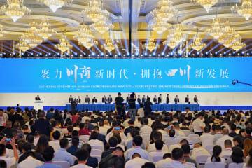中国西部に注目、国内外投資の成約額は3227億6500万元
