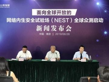 全世界のハッカーに「挑戦状」 中国のサイバーセキュリティーラボが侵入テストを開始