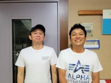 有吉とデンジャラス・安田和博