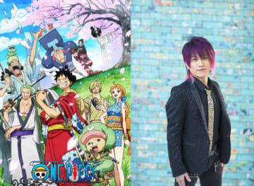 「ONE PIECE」のワノ国編のビジュアル(左)と新主題歌「OVER THE TOP」を担当するきただにひろしさん(C)尾田栄一郎/集英社・フジテレビ・東映アニメーション