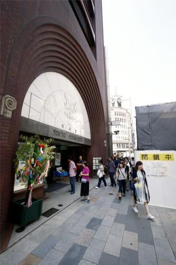 路線価が34年連続で日本一となった東京・銀座の「鳩居堂」前