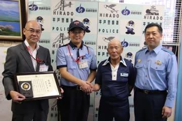 感謝状を受け、握手を交わす納屋さん(左から2人目)と永川さん(同3人目)ら=平戸署