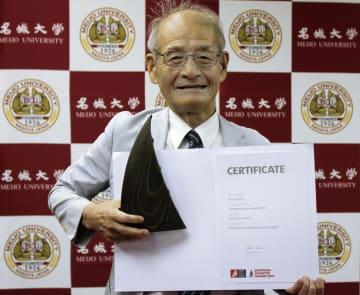 欧州発明家賞のトロフィーと証明書を手に笑顔の吉野彰さん=1日午前、名古屋市天白区の名城大