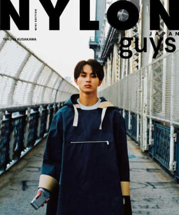 『NYLON guys JAPAN TAKUYA STYLE BOOK』表紙