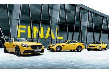 メルセデスベンツ特別仕様車「SLC Final Edition」を追加 SLC 180 Sports Final Edition