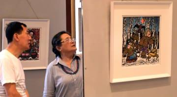 「土の香り」桓仁版画作品展開催 遼寧省瀋陽市