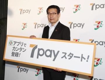 「7pay」をPRするセブン―イレブン・ジャパンの永松文彦社長=1日、東京都千代田区
