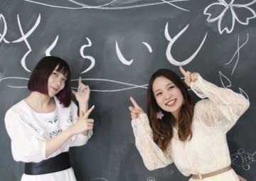 ご当地アイドルグループ「さくらいと」のKANAEさん(左)とMAIさん=1日、福井市