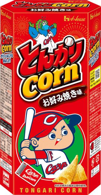 広島東洋カープパッケージ「とんがりコーン」お好み焼き味が登場