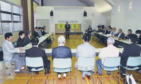「人と旗の波運動」開催日などを報告した実行委