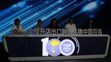 アマゾン、グローバル・セリング中国輸出ブランドトップ100レポートを発表