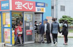 発売開始と同時に列をつくる市民ら=室蘭市東町のイオン室蘭店・チャンスセンター
