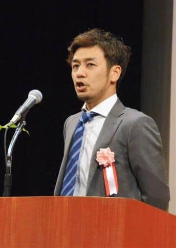 若い経営者の主張大会で最優秀賞に選ばれた山下浩司さん=あさぎり町