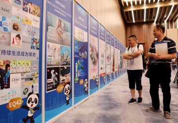 第2回輸入博、事前マッチング商談会を開催 上海市