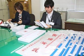 参院選公示日に陣営に配布する「七つ道具」を確認する和歌山県選挙管理委員会職員(1日、和歌山県庁で)