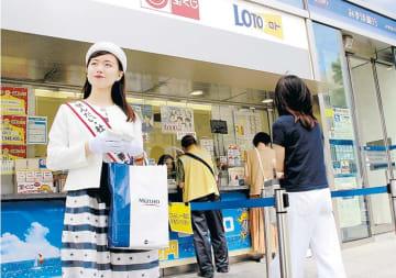 杜の都親善大使の俵谷さんらが発売をPRした=2日午前9時半ごろ、仙台市青葉区のみずほ銀行仙台支店