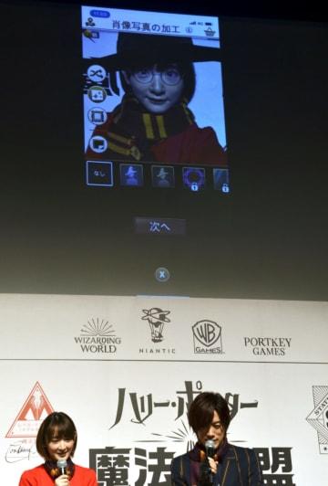米ナイアンティックが日本で配信を始めたハリー・ポッターを題材としたゲーム「魔法同盟」の記者会見=2日、東京都渋谷区