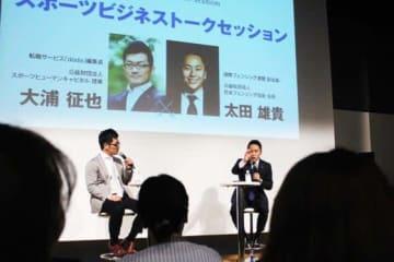 6月14日に行われた「スポーツキャリアフォーラム」の様子【写真:(C)PLM】