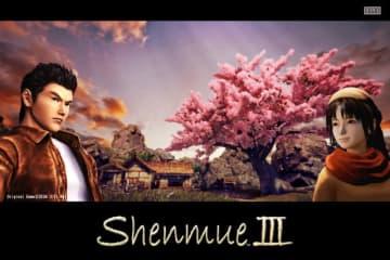 『シェンムーIII』Steamキーは発売後1年間提供できず…バッカーへの返金対応も明らかに