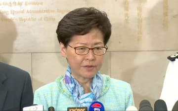 Carrie Lam. Photo: GovHK.