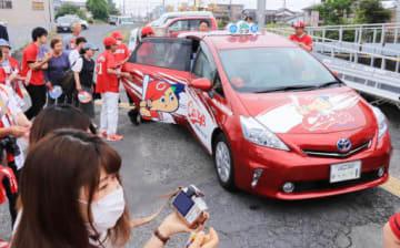 大勢の地元住民やカープファンにお披露目された「若鯉応援タクシー」