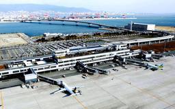 神戸空港=2014年、神戸市中央区