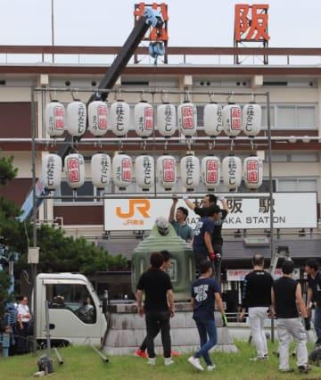 【松阪祇園まつりに向けて設置したちょうちんやぐら=松阪市京町の松阪駅西口で】