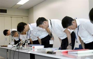 教職員の懲戒処分を発表し、陳謝する県教委の担当者ら=2日、県庁