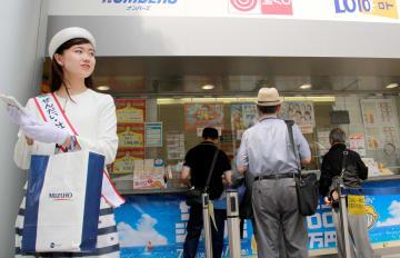 杜の都親善大使らが発売をPRした=2日午前9時30分ごろ、仙台市青葉区のみずほ銀行仙台支店