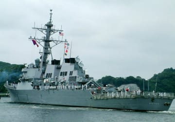 米海軍のイージス駆逐艦「ステザム」