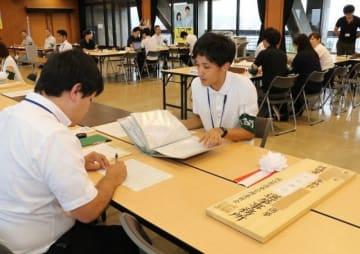 立候補届け出の受け付け手順を確認する県選管職員
