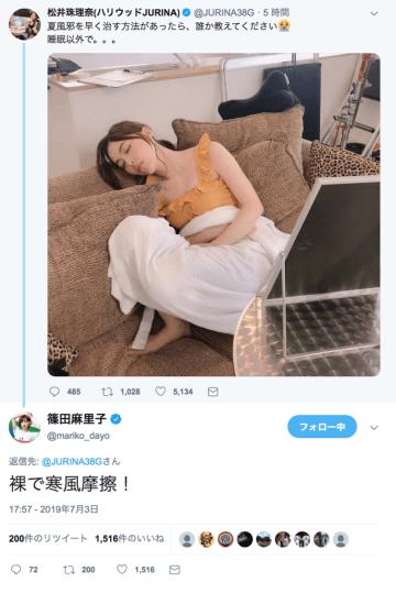 篠田麻里子&松井珠理奈 公式Twitterより