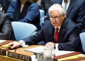 NEW YORK, NY - APRIL 28: US Secretary of State Rex Tillerson speaks to members of the security council during a meeting on nonproliferation of North Korea on April 28, 2017 in New York City. The growing threat of a nuclear North Korea is going...
