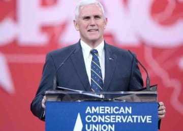 Mike Pence announces plans for