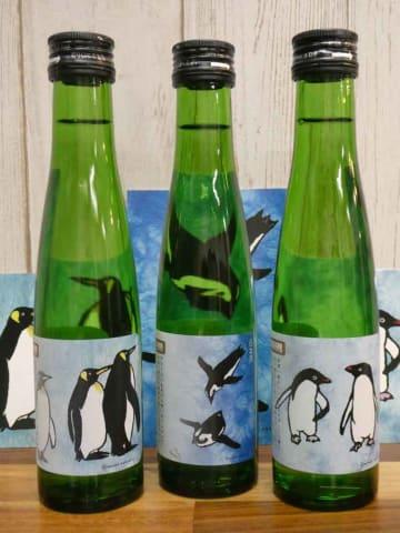 南極のペンギンの切り絵をラベルにした日本酒(甲賀市水口町)