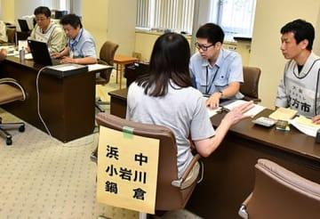 罹災証明書の発行事務が始まり、住民が手続きを進めた=鶴岡市温海庁舎