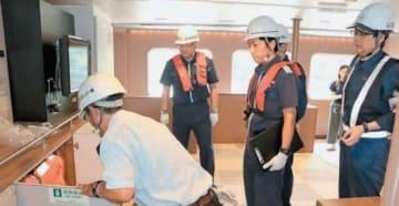 「速なみ」で救命胴衣の設置状況を確認