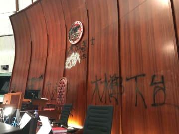 報道陣に公開された、抗議参加者らによる立法会の被害の跡=3日、香港(AP=共同)