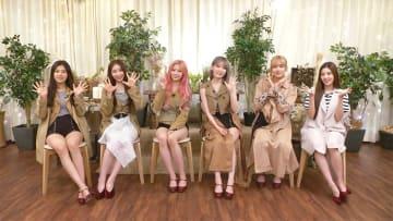 IZ*ONE、K-POPシリーズ新番組『ラブラブK-POP!POWER』出演決定!